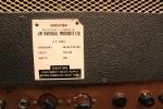 1968 Marshall JMP 50 Watt_3.jpg